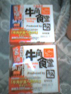 image/kakitsubata-2005-10-03T03:59:18-1.jpg